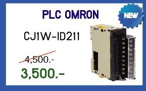 PLC OMRON Model:CJ1W-ID211  (สินค้าใหม่) ราคา 3,500 บาท
