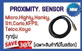 PROXIMITY ยี่ห้อ Micro,Highly,Hanky,Stl,Carlo,KFPS,Telco,Koyo  ทุกรุ่น (สินค้าใหม่) ลดราคา 30 %