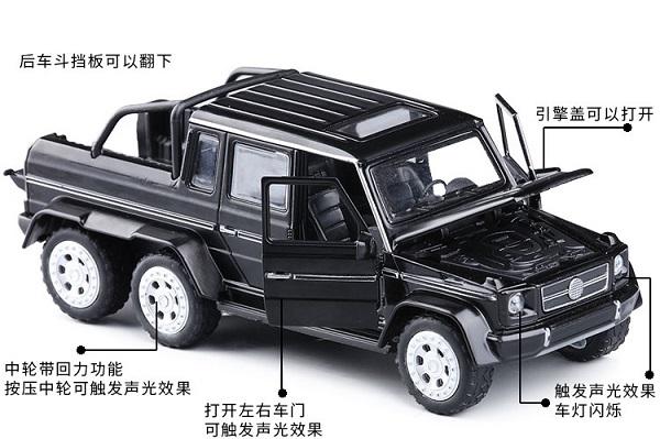 โมเดลรถเหล็ก โมเดลรถยนต์ Benz G63 3