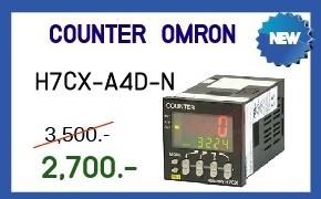 COUNTER OMRON  Model:H7CX-A4D-N (สินค้าใหม่) ราคา 2,700 บาท