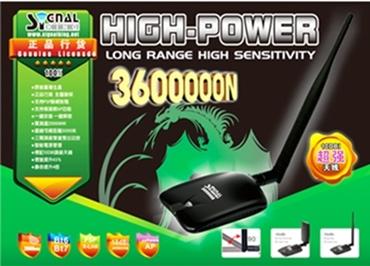Wifi Booster, Hack Wifi Tester 360000n