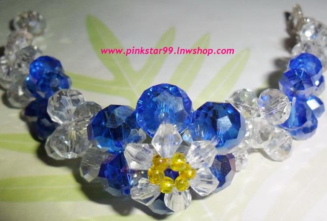 (ขายแล้วค่ะ) L05 สร้อยข้อมือถักรูปดอกไม้ คริสตัลโมดาร์สีน้ำเงิน