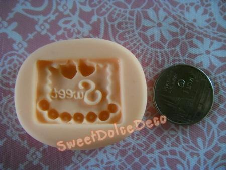 แม่พิม ช๊อคโกแลต Sweet