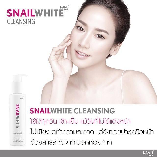 Snail White Cleansing จาก Namu Life ขนาด 151 ml.ของแท้ ราคาถูก ปลีก ส่ง โทร 089-7787338 , 088-222-4622 เอจ