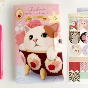Choo Choo Cat Point Sticker สติ๊กเกอร์ตกแต่ง 8 แผ่น