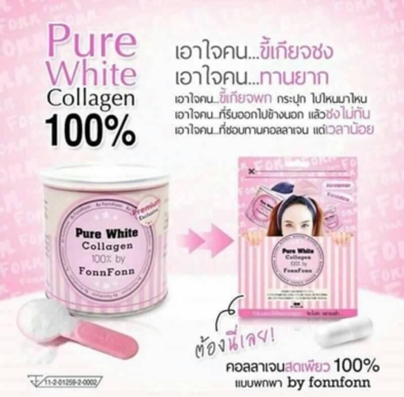 Pure White Collagen 100% by Fonn Fonn ฝน ฝน เพียว ไวท์ คอลลาเจน โฉมใหม่ ชนิดแคปซูล ปลีก 250 บ./ส่ง 190 บ.
