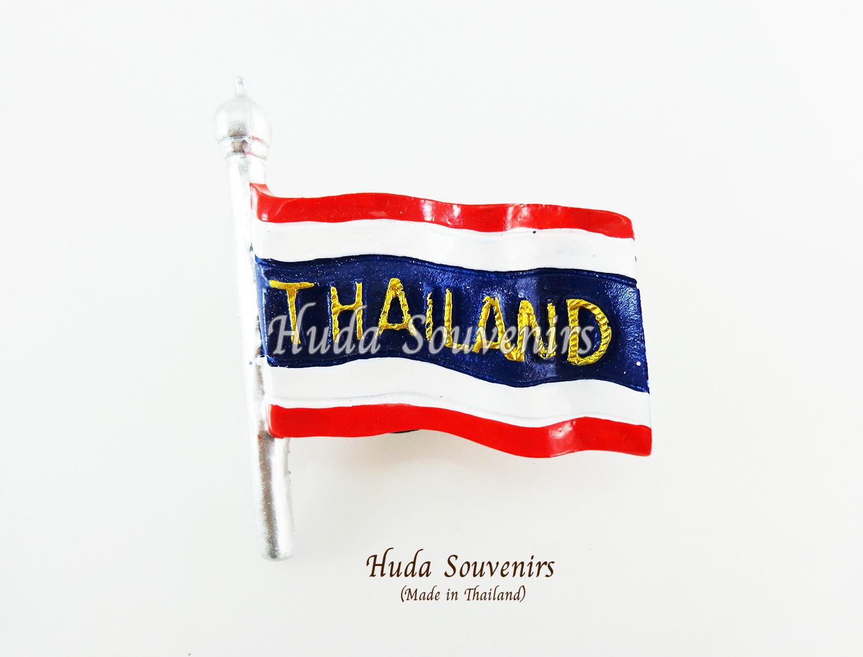 Magnet แม่เหล็กติดตู้เย็น วัสดุเรซิ่น ลายไทย ลวดลายธงชาติไทย ปั้มลายเนื้อนูน ลงสีสวยงาม สินค้าพร้อมส่ง