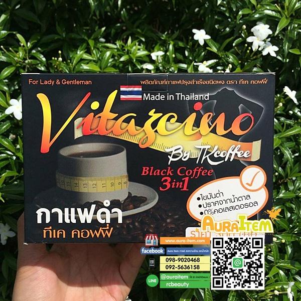 Vitagcino by TK coffee ( กาแฟดำ ทีเค คอฟฟี่ ) ปลีก 140 / ส่ง 100 บ.