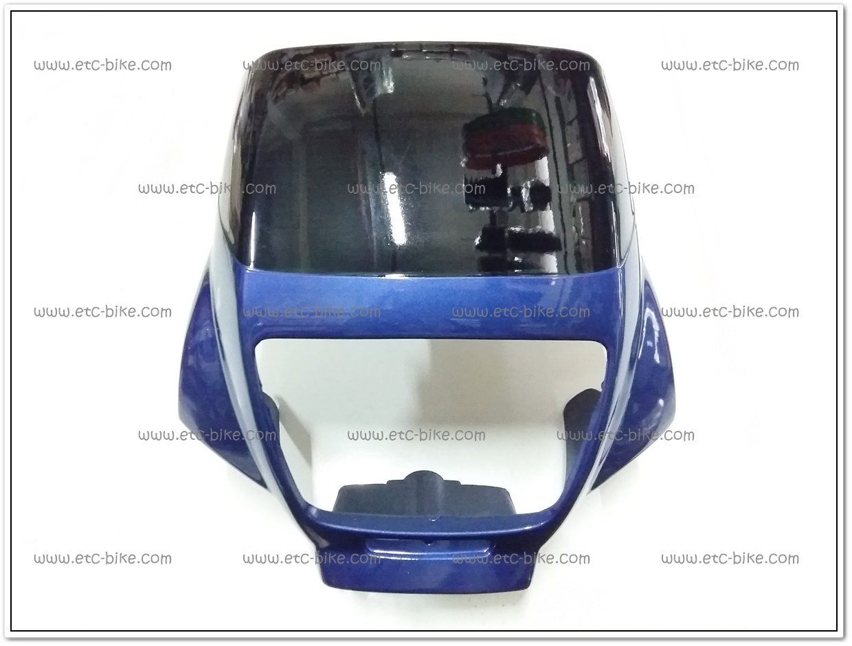 หน้ากาก AKIRA สีน้ำเงินสดใส/ดำ