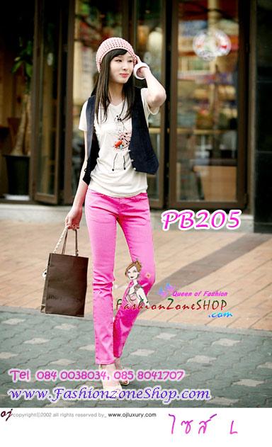#SKINNYฮิตฮอตแฟชั่น เก๋สุดๆPB205 ClassicSkinny กางเกงสกินนี่ Skinny ผ้ายืดเนื้อหนา ผ้านิ่ม รุ่นนี้ทรงสวยใส่สบาย ไม่มีไม่ได้แล้ว สีชมพูอ่อน ไซส์ L
