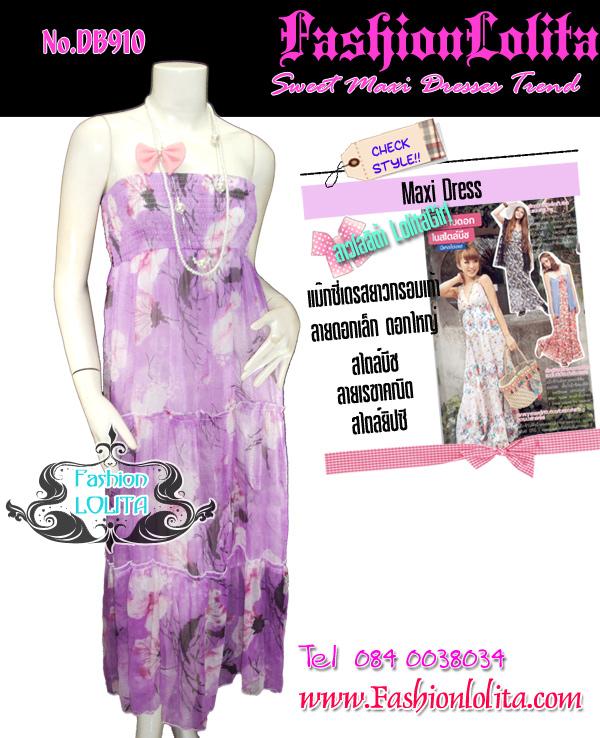 มาแล้วเทรนด์แรงกับ Maxi Dress : DB910 ใหม่! ชุดแซก/แม๊กซี่เดรสเกาะอกเทรนด์ต่อผ้า แอบเซ็กซี่ ผ้าชีฟองใยไม้ลายดอก โทนม่่วง