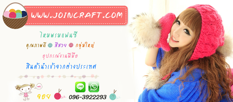 JoinCraft