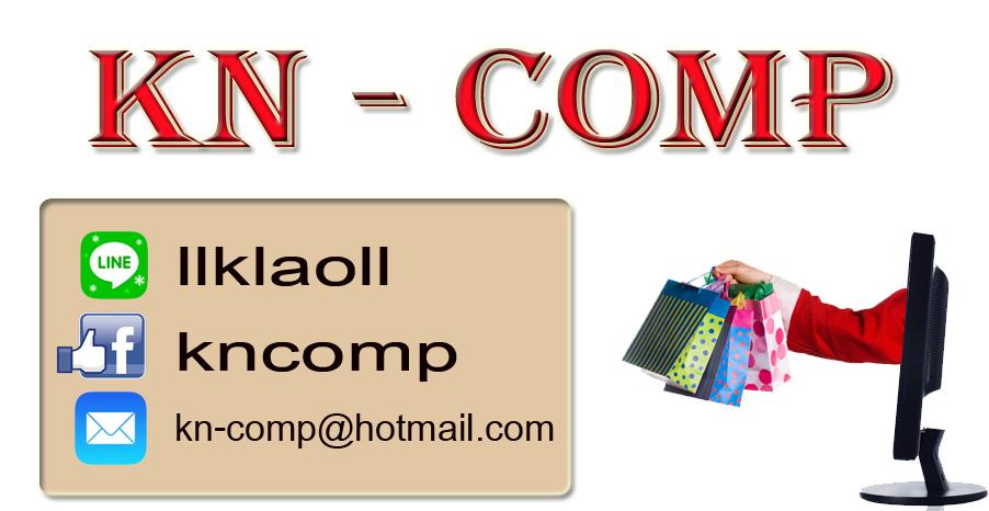 kn-comp