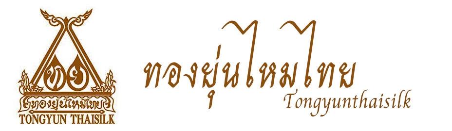 ร้านทองยุ่นไหมไทย