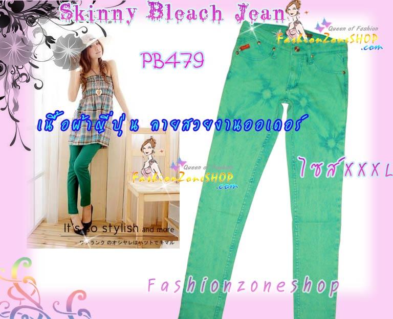 #หมด#SKINNYฮิตฮอตแฟชั่นเกาหลีเก๋สุดๆ PB479 ClassicSkinny กางเกงสกินนี่ Skinny ผ้ายืดเนื้อหนา ผ้านิ่ม รุ่นนี้ทรงสวยใส่สบาย สีเขียวลายสวยงานออเดอร์ XXXL