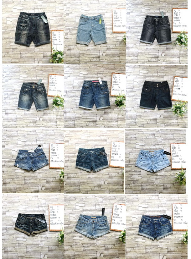 แพ็ค50ตัว:กางเกงยีนส์แท้สีฟอกแบบสวยๆเก๋ๆคละแบบไม่มีแบบซ้ำ