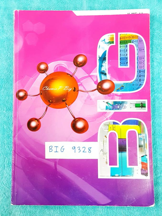 ►อ.บิ๊ก◄ ฺBIG 9328 เคมี ม.ปลาย โครงสร้างอะตอม แนวโน้มตารางธาตุ ปริมาณสารสัมพันธ์ 1 จดเกินครึ่งเล่ม มีจดเนื้อหาแทรกเพิ่มเติม ลายมือจดเป็นระเบียบ มีเน้นจุดที่ควรจำด้านหลังมีเฉลยแบบฝึกหัดของอาจารย์ เล่มหนาใหญ่มาก