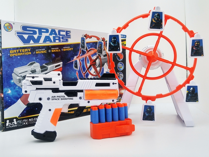Space war ปืน พร้อมเป้าหมุน