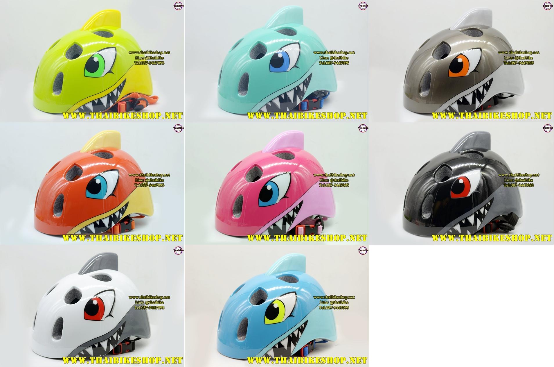 หมวกเด็ก SUPER D 02