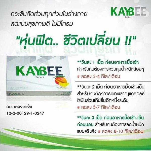 Kaybee Perfect ลดน้ำหนัก