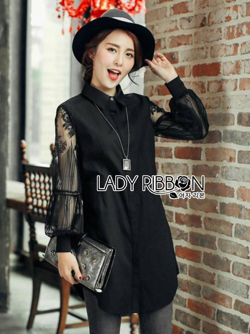 เสื้อผ้าเกาหลี พร้อมส่งเชิ้ตยาวผ้าป็อบลินคอตตอนตกแต่งแขนลูกไม้