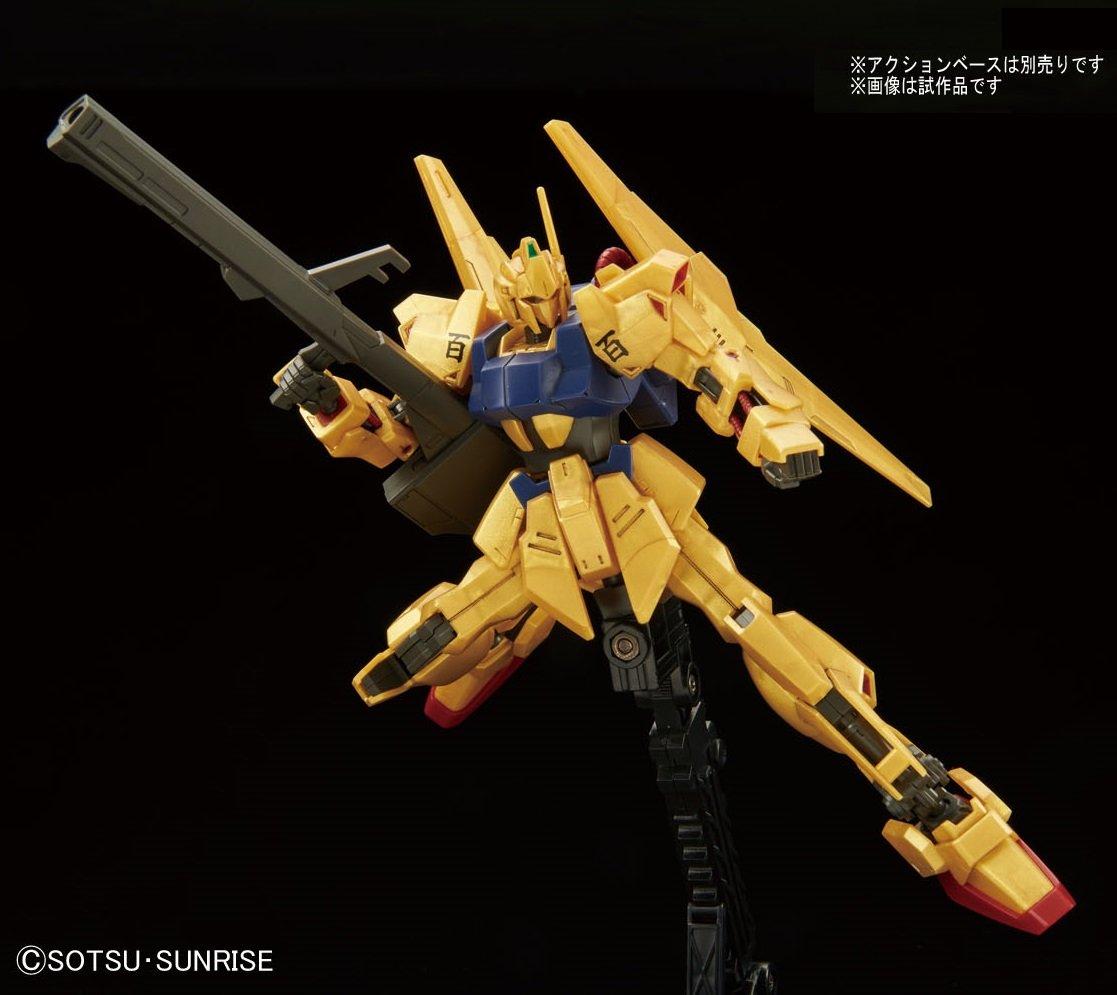 HGUC 1/144 200 Hyaku Shiki