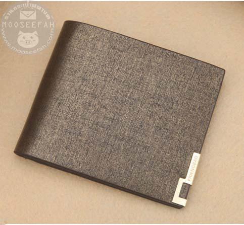 กระเป๋าสตางค์ผู้ชาย PD005 [สีน้ำตาลทอง]