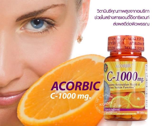 Acorbic Vitamin C 1000 mg วิตามินซี แบบเคลือบ.30เม็ด.