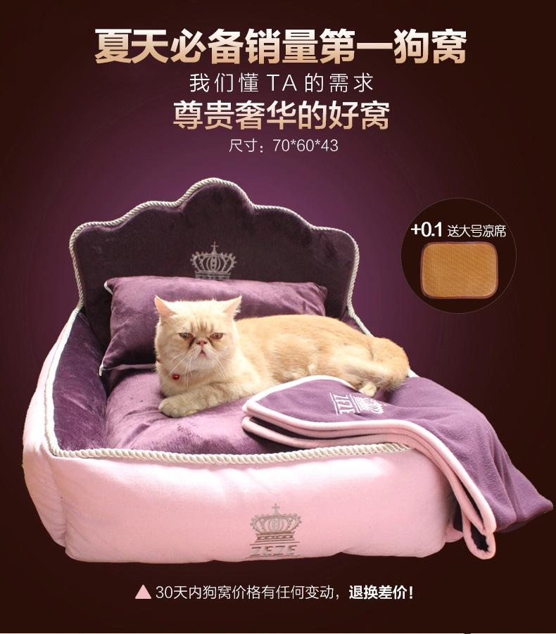 เตียงนอนสัตว์เลี้ยง ที่นอนหมาแมว นอนสบายไม่ร้อน ฐานเตียงมีปุ่มกันลื่น