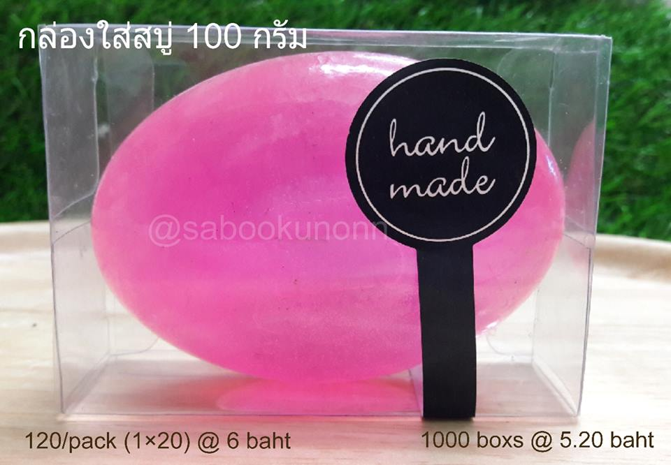 Clear Box 100g Size 63*87*29mm.