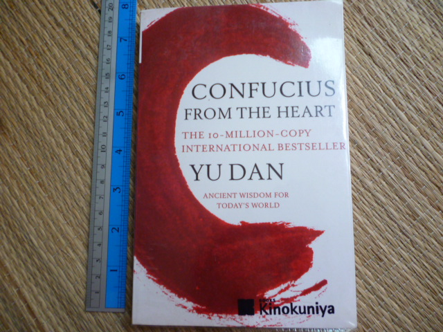 Confucius From the Heart (Ancient Wisdom for Today's World)
