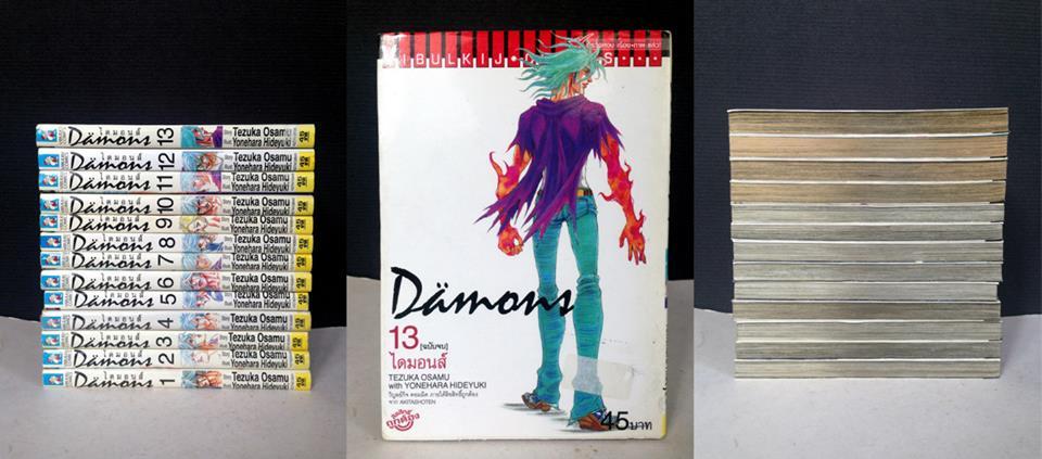 Daimons ไดมอนส์ 1-13 จบ