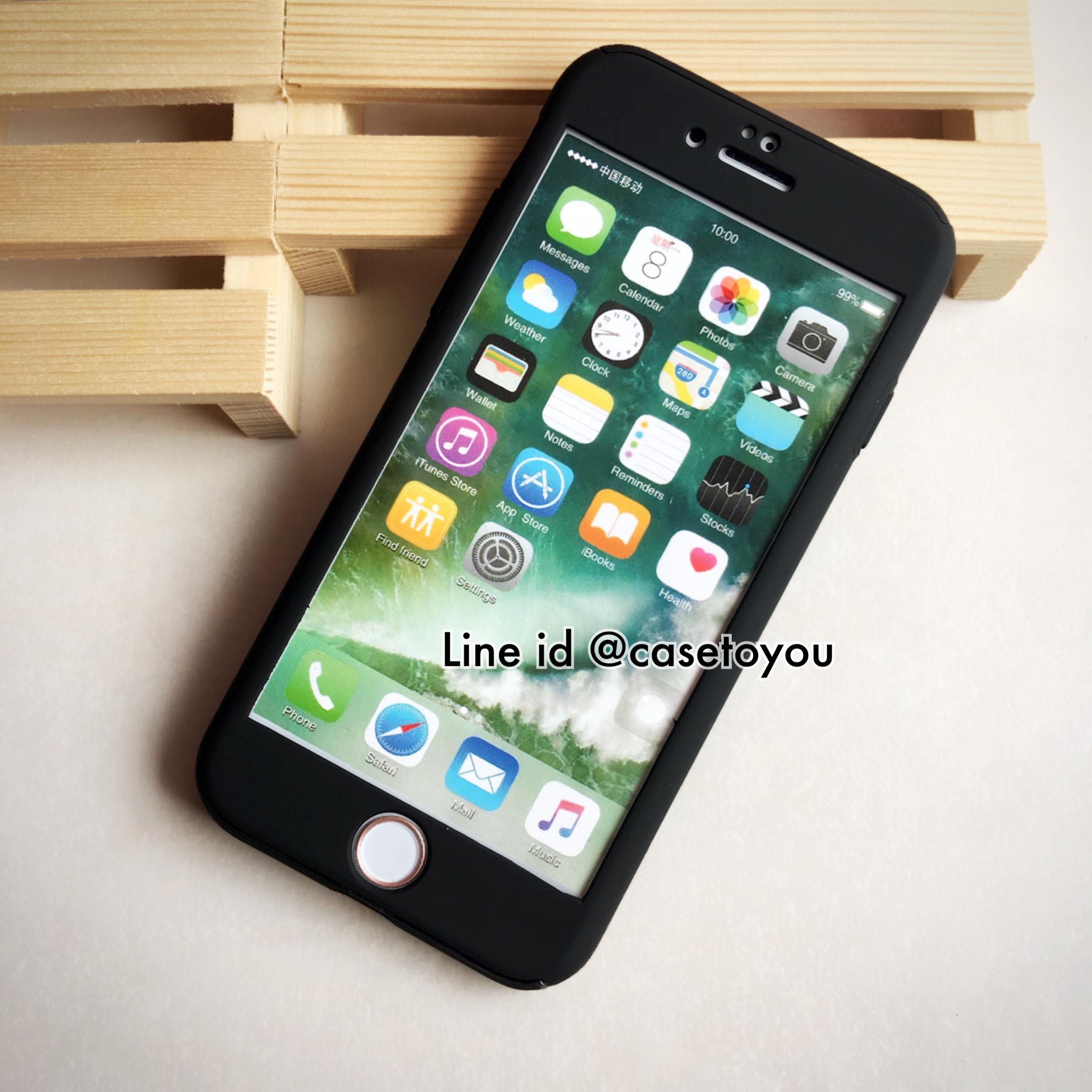 เคสประกบ 360 องศา สีดำ iPhone 7