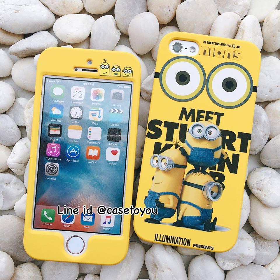 เคสประกบหน้า-หลัง Minion iPhone 5/5S และ SE