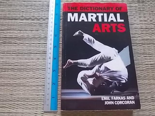 The Dictionary of Martial Arts