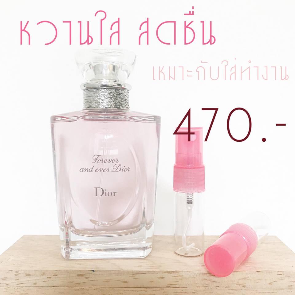 น้ำหอมแบ่งขาย Christian Dior forever and ever EDT ขนาด 10ml.