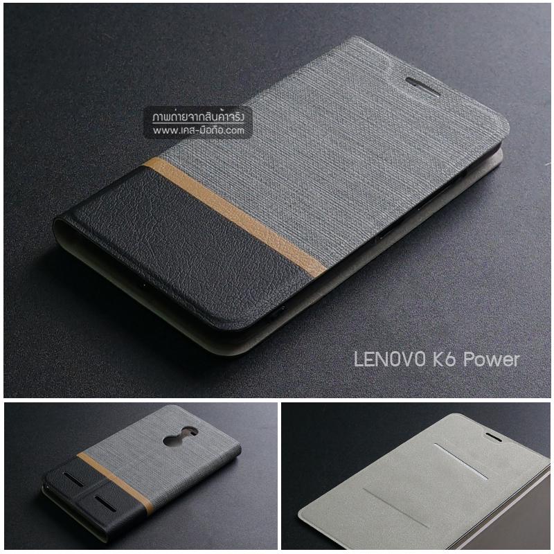เคส Lenovo K6 Power เคสฝาพับหนัง PVC มีช่องใส่บัตร สีเทา