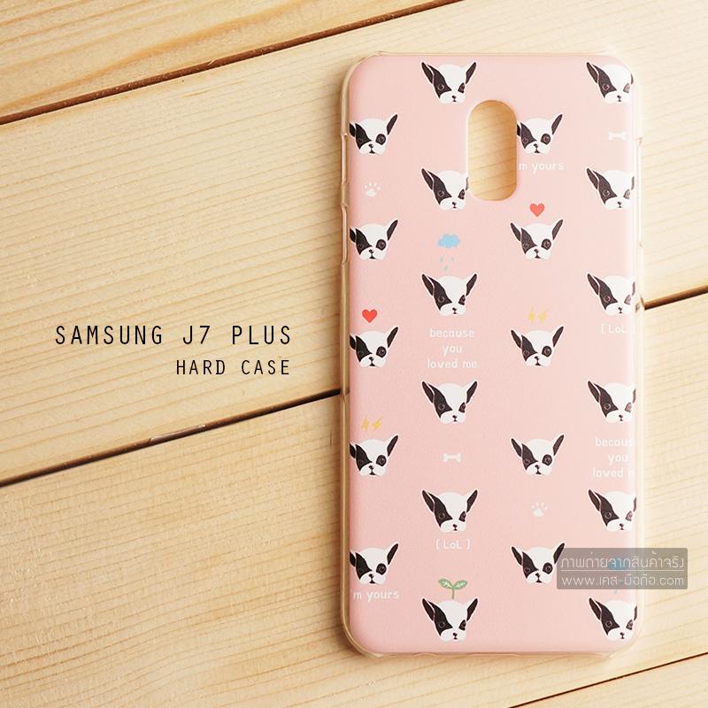 เคส Samsung Galaxy J7 Plus เคสแข็งพิมพ์ลาย แบบที่ 6