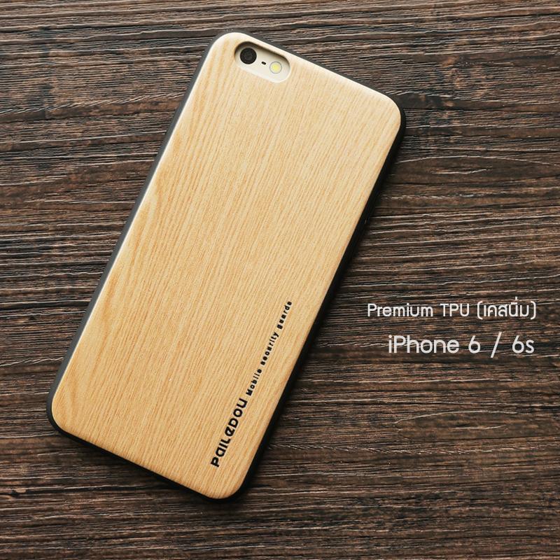 เคส iPhone 6 / 6s (4.7 นิ้ว) เคสนิ่ม TPU ขอบดำพิมพ์ลายไม้ สีบีช