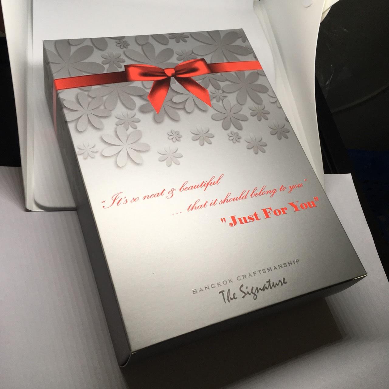 กล่องของขวัญ The Signature