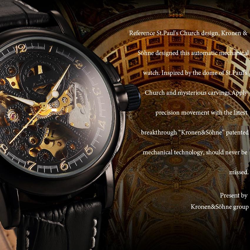 นาฬิกาข้อมือผู้ชาย, นาฬิกาแฟชั่นออโตเมติก KS Luxury Automatic Watch KS036 Skeleton จาก Buy-Watch