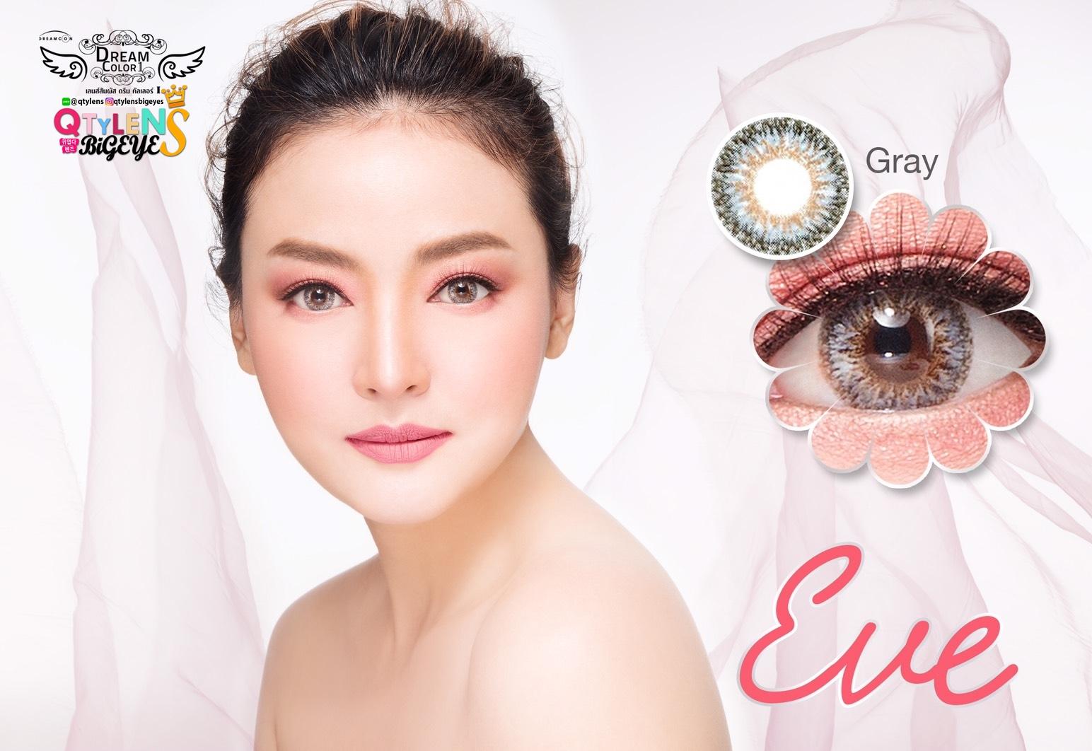 Eve Gray