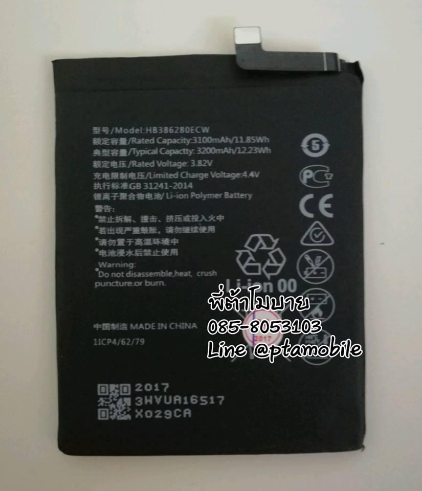 แบตเตอรี่ หัวเหว่ย HUAWEI P10 (HB386280ECW)