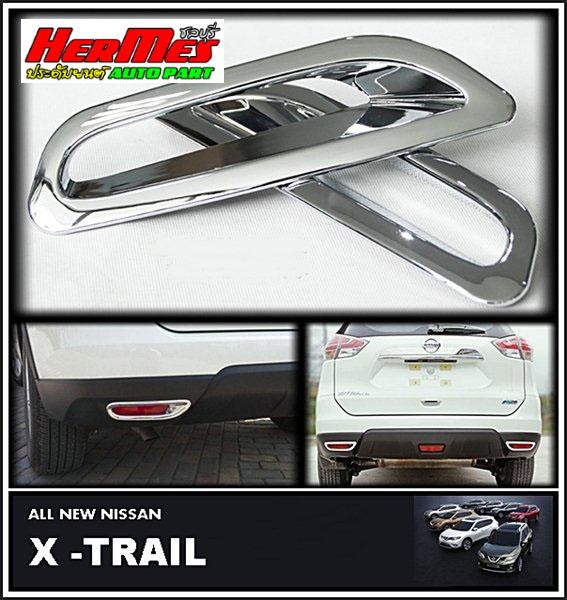 กรอบครอบไฟทับทิมท้าย X-Trail (2015-ขึ่นไป)