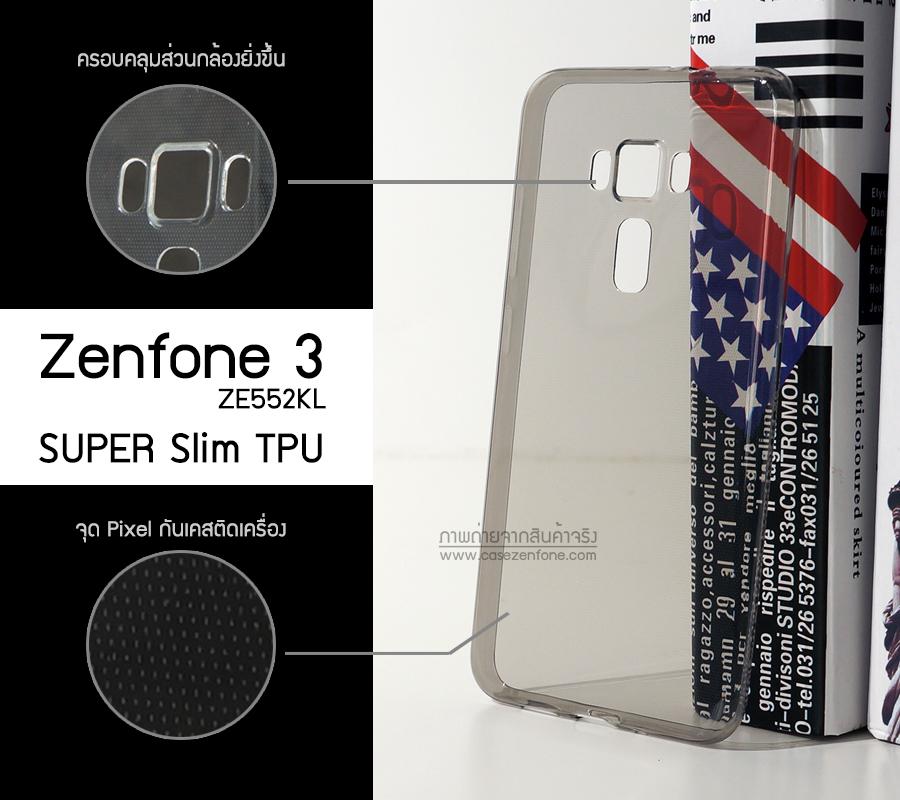เคส Zenfone 3 (ZE552KL) 5.5 นิ้ว เคสนิ่ม Super Slim TPU บางพิเศษ จุด Pixel ขนาดเล็กป้องกันเคสติดตัวเครื่อง (ครอบคลุมกล้องยิ่งขึ้น) สีดำใส