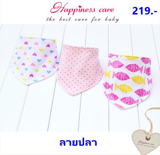 ••เซตผ้ากันเปื้อน•• / ลายปลา (Happiness Care)