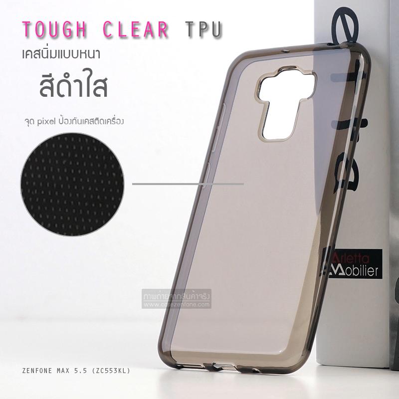 """เคส Zenfone 3 Max 5.5"""" (ZC553KL) เคสนิ่ม Slim TPU (ผิวมัน) พร้อมจุด Pixel ขนาดเล็กด้านในเคสป้องกันเคสติดกับตัวเครื่อง สีดำใส"""