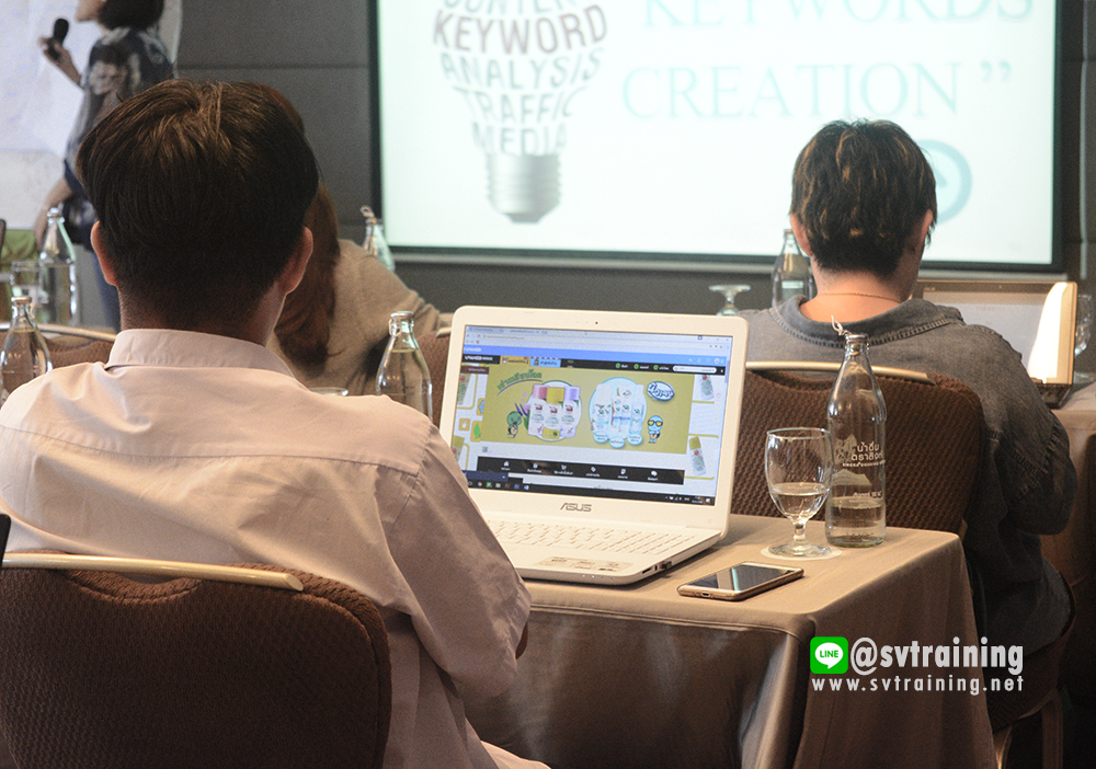 สอนการตลาดออนไลน์โดยอาจาร์ใบตอง