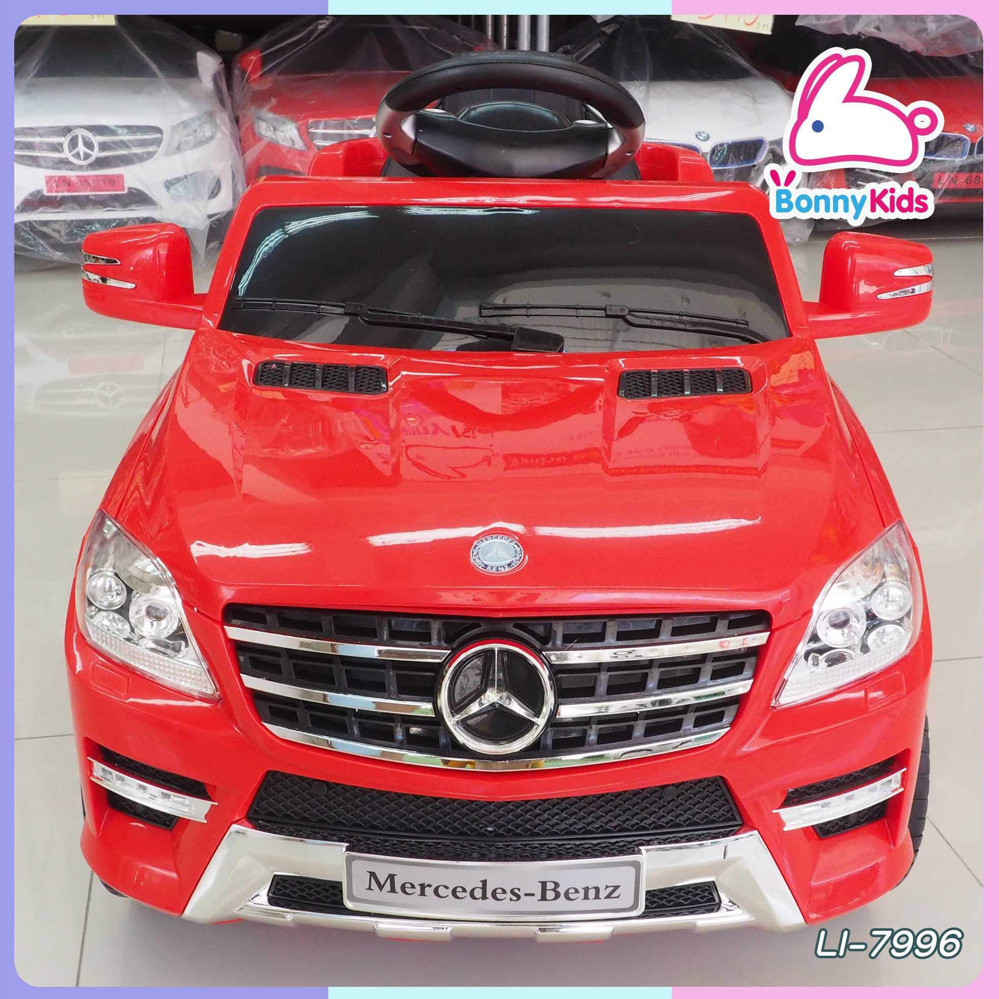 รถนั่งแบตเตอร์รี่ เบนซ์ SUV 1 มอเตอร์ มีรีโมท หรือบังคับเองได้