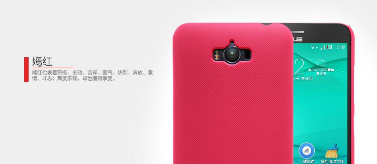 เคส asus zenfone max zc550kl NILLKIN PC สีแดง